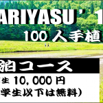 ib10000